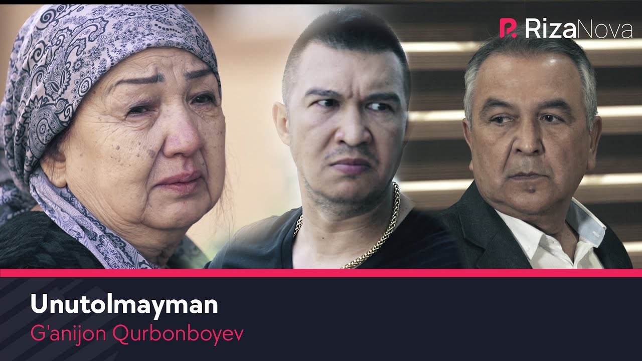 G'anijon Qurbonboyev - Unutolmayman | Ганижон Курбонбоев - Унутолмайман (soundtrack)