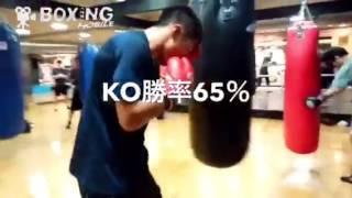 【ボクシング】有川稔男(川島) 2016/11/01