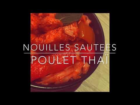nouilles-sautées-au-poulet-thaï-recette-cookeo-touch-wifi/cookeo/wok