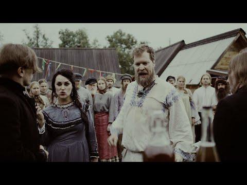 БИ-2 - Виски (ft. John Grant)