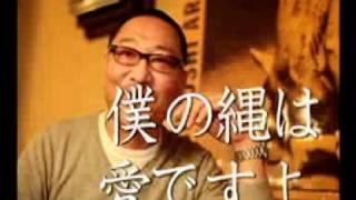コンセプト 「縄の故郷」である日本で開催される全世界の縄を愛する人達...
