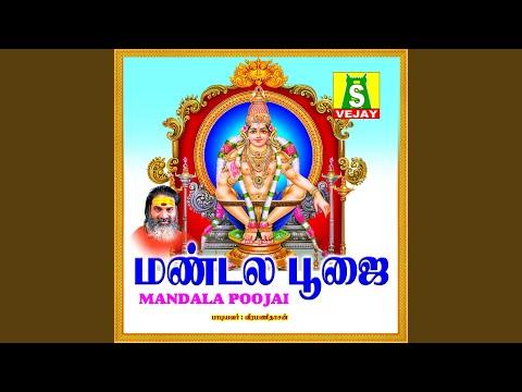Mandala Poojai Songs Mandala Poojai ℗ 2005