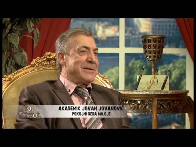 Goli zivot - Deda Miloje - (TV Happy 15.10.2014.)