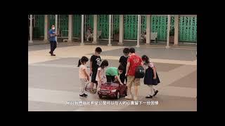 Publication Date: 2021-05-05 | Video Title: 【23】東華三院黃笏南中學  B組:香港印象