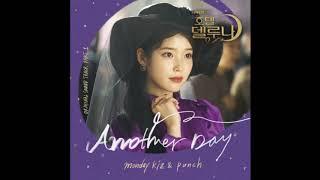 먼데이 키즈(Monday Kiz)&펀치(Punch) - Another Day 1시간(1hour)