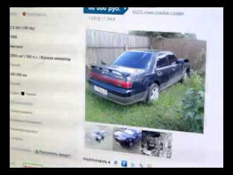 Автомобили с пробегом в Москве частные объявления (30)