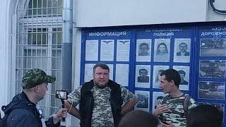 Задержания Отдел Тверское