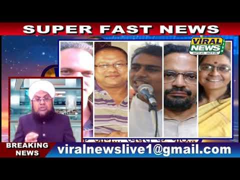 17 Sept,  देश की 10 बड़ी  अहम खबरें : Speed News : Viral News Live