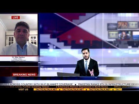 Qatar Blockade : What is reason behind Qatar and Arab States tensions? | Zain Khan & Dr Bilal Sambur