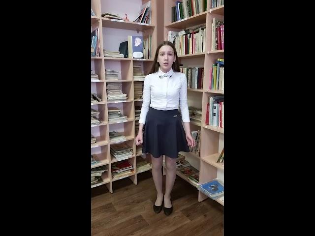 Изображение предпросмотра прочтения – АлександраРябева читает произведение «Порог» И.С.Тургенева