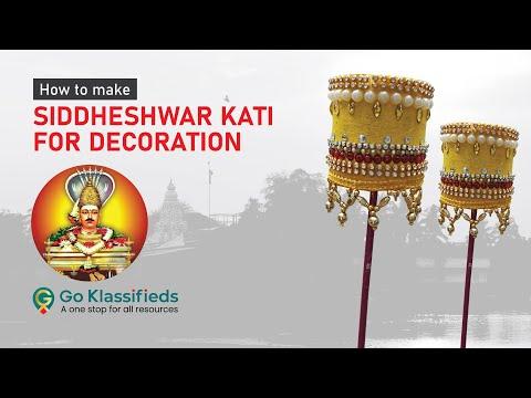 Lets Make Siddheshwar Mini Kati for श्री सिद्धेश्वर यात्रा