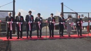 水戸ニュータウンに東日本最大級のメガソーラー