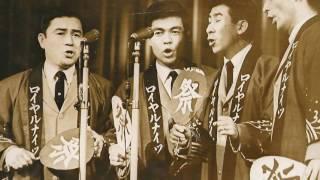Квартет Ройял Найтс Royal Knights Япония