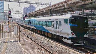 JR東日本 E257系2000番台・2500番台 特急踊り子 品川駅 発車