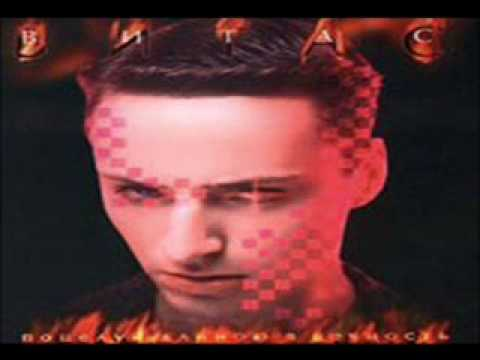 Vitas - In Shorts and a T-shirt (V shortkah i moeshke).wmv