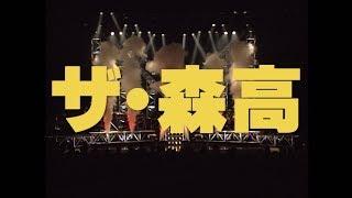 祝 森高千里デビュー30周年! 91年のベスト盤ライブ『ザ・森高ツアー』...
