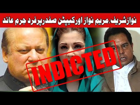Nawaz Sharif, Maryam Nawaz & Capt (r) Safdar indicted by NAB court | 24 News HD