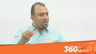 Le360.ma •في أول خروج إعلامي..العمري يعلق على قرار