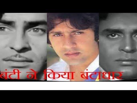 Rajendera kumar   Raj kapoor   How Best Friends Became Jani-Dushman?