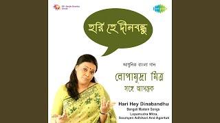 Bangla Amar Sorshe Ilish