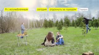 Афиша A42.ru