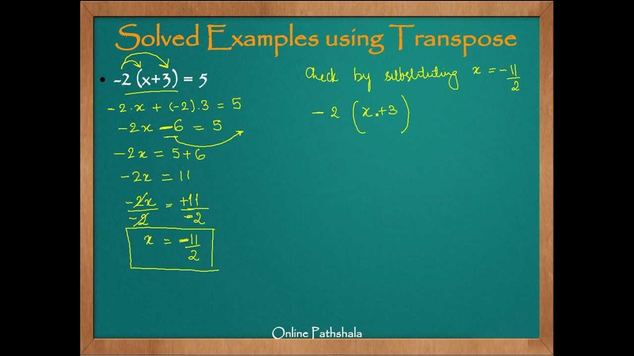 Ch04_09 Solving algebraic equations using transpose method CBSE ...