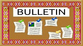 الحلقة 14: خطوات بسيطة لإنشاء حدود لوحات الإعلانات في المدرسة