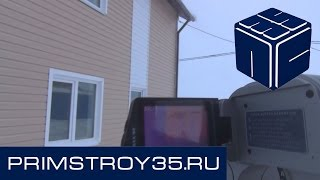 Тепловизионная съемка ограждающих конструкций жилого дома из ЛСТК(В этом ролике мы проводим обследование дома на предмет утечки тепла тепловизором, напомню что дом построен..., 2015-01-09T19:51:25.000Z)