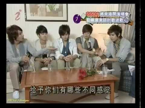 [Eng Sub CC] SS501 Interview on Horizon 090707