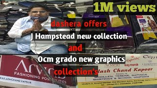 J Hampstead new collection and Ocm grado best collection