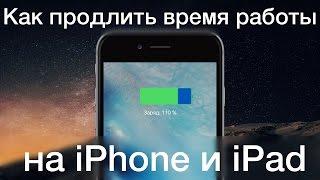 видео Экономия батарейки | Калибровка батареи Андроид