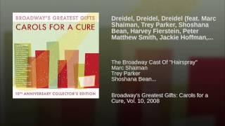 Dreidel, Dreidel, Dreidel (feat. Marc Shaiman, Trey Parker, Shoshana Bean, Harvey Fierstein,...