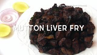 മട്ടൺ ലിവർ ഫ്രൈ Mutton Liver Fry- chinnuz' I Love My Kerala Food
