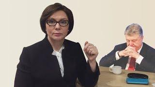 Russians did it или 31 марта пети летят на йух