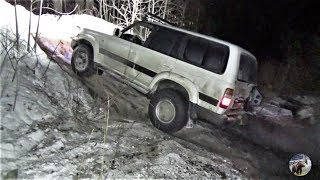 Прадо против Шеви Нивы. Разложились оба. Toyota Land Cruiser Prado, Land Cruiser 80.