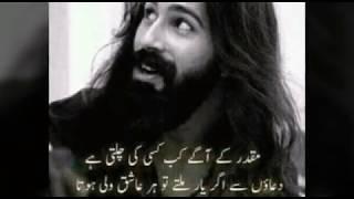 Zaroori Tha Song by Rahat Fateh Ali Khan... Beutiful & nixe