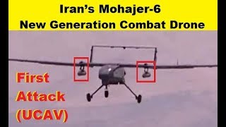 Iran's Mohajer-6 New Generation Armed Drone with Guided Missiles