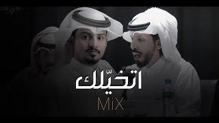 اوادعك غصبا 💔 | حمد البريدي Mix عبدالله ال مخلص 2019