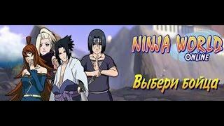 Ninja world  Гора Мьебоку Прохождение Гаара