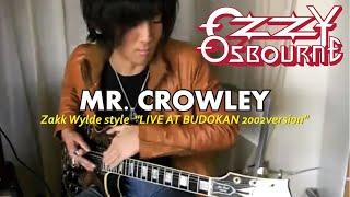 Ozzy Osbourne - Mr. Crowley  :by Gaku