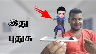 Best 3d avatar creator app2019 1techtamil