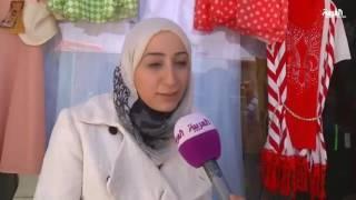مجلة الطريق  تصدر عن لاجئين في مخيم الزعتري