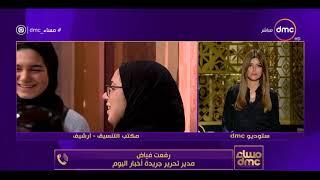رفعت فياض : المجلس الأعلي للجامعات قرر إرجاء تحديد أعداد الطلاب لما بعد المرحلة الأولي من التنسيق