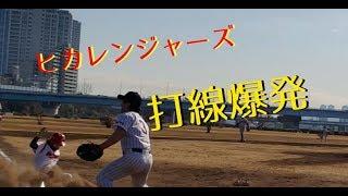 【野球実況】 ヒカレンジャーズ VS TOKYO IMPACTS 1/23【野球採用】