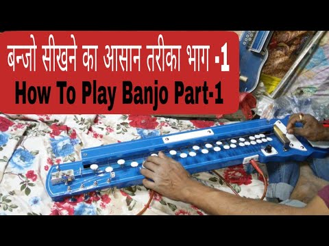 How To Play Banjo For Beginner Starting Guide (Hindi)