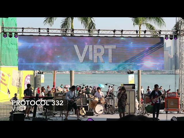 VIRT- Protocol 332 (Live at Shine on Stage 2017)
