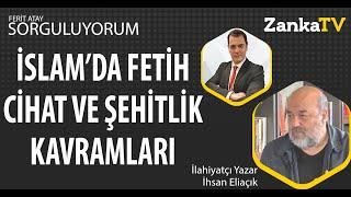 Suriye Operasyonu ve Dini Söylemler | İhsan Eliaçık | Ferit Atay
