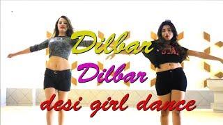 DILBAR dilbar | beautyfull girl dance | song by Neha Kakkar, Dhvani Bhanushali, Ikka