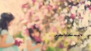 صالح بن عواد المغامسي _ اروع اللحظات التي سنمر بها _ لحظة دخول الجنة _ برحمة الله وفضله