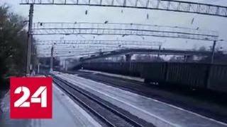 Смотреть видео В обрушении виадука в приамурском Свободном виноват грузовик - Россия 24 онлайн